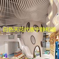 定制西餐厅吊顶弧形铝方通-铝方通吊顶价格