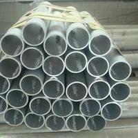 厂家直销6061大口径铝管 24x1 可零切