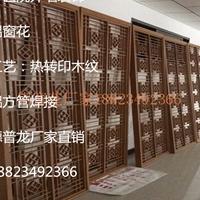 中醫學院室外隔墻改造木紋鋁窗花建設燒焊