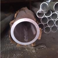 厂家直销6061大口径铝管 19x1 可零切
