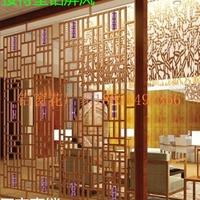 古典園林拱門橡木紋鋁扁管鋁窗花