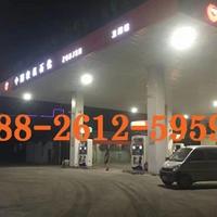 加油站天花条形板_300宽白色条形板