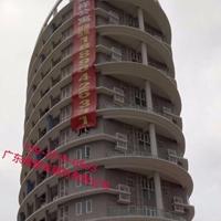 公寓樓護欄烤漆白2525鋁管鋁窗花制作