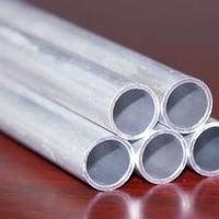 厂家直销6061大口径铝管 22x2 可零切