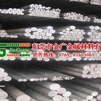 美國alcoa2037-T4大直徑超硬鋁棒用途