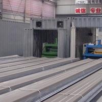 久恒厂家供应氟碳铝镁锰屋面板