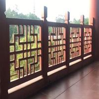 新款高档艺术铝合金窗花 栏杆铝合金窗花
