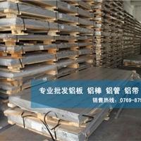 销售7075铝合金板 进口高硬度铝板
