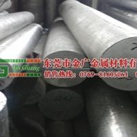 批发2A01-T3铝棒规格型号用途