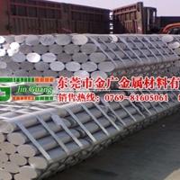 國標LY12-T4高精度鋁棒用途