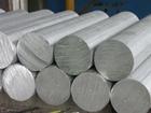 進口2系列鋁棒、實心大鋁棒2024現貨