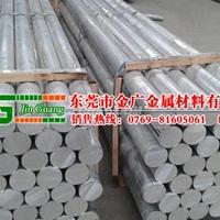 美标2618-T4铝棒物理性能用途