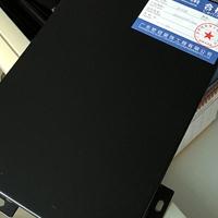 供应外墙装饰黑色氟碳喷涂铝单板 铝幕墙