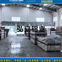 美国进口2A12铝板多少钱一公斤