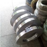 供应1060铝带 全软态拉伸铝带 拉伸铝卷