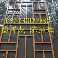 铝窗花幼儿园专用- 铝花格幼儿园