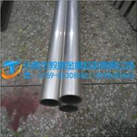 空心铝管6063进口合金铝管