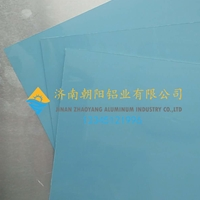 沙林膜鋁卷生產廠家