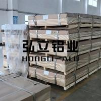国标6005-T6五金配件铝板