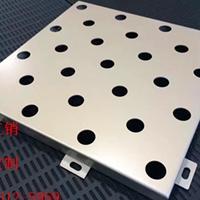 户外氟碳铝单板-外墙铝单板价格-铝单板厂家
