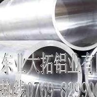 厂家供应5754合金铝板价格
