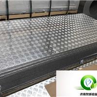 专业覆膜铝板?聚乙烯防潮层花纹铝板