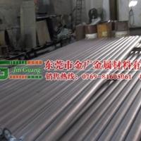 供应7023-T651氧化铝棒抗拉强度