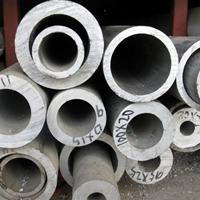 现货供应6061铝合金管 25x4 铝管可定制