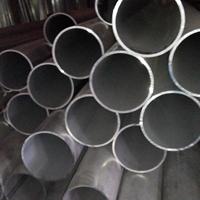 現貨供應6061鋁合金管 27x4 鋁管可定制