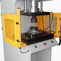 单柱液压机,(专业20年)