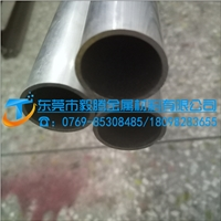 进口铝管6061合金铝管方管
