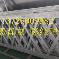 焊接鋁窗花格子廠家