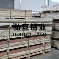 6063易上包膜铝板,6063易抛光铝板
