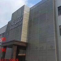 门头幕墙铝单板-氟碳耐候漆铝单板价格