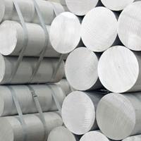 工业铝型材_工业铝材_流水线铝材