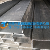 6061铝管进口铝合金铝方管