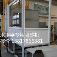 镀膜挡板液体喷砂机