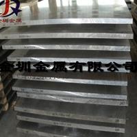 厂价直销1060铝板 西南铝7075-T651铝板
