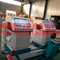 生产断桥铝门窗机器报价断桥铝设备报价