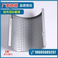 厂家直销 包柱铝单板氟碳铝单板铝天花