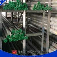 高硬度LY12鋁棒廠家