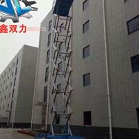 18米升降机 榆林市液压升降作业平台价格