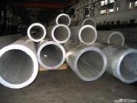 厂家现货销售6061铝管 40x4 批发零售切割