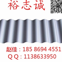供应铝镁锰波浪板墙面板825型厂家
