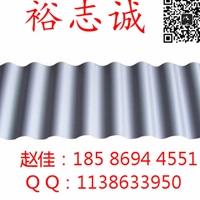 供应铝镁锰波浪板墙面板836型厂家