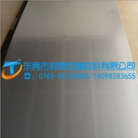 5052防銹鋁板進口鋁合金報價