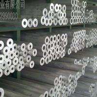 环保5A06铝板价格 性能5A06铝厂家