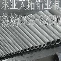 原材料銷售5A06鋁板密度簡介