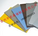 3.0mm的鋁塑板廠家-全國大型鋁塑板廠家