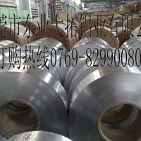 國標5A06鋁薄板 5A06鋁合金價格